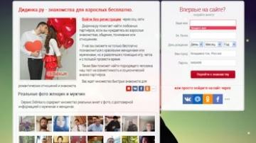 Didinka.ru